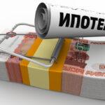 Госдума рассмотрит законопроект об ипотечных каникулах 19 марта
