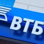 ВТБ с 31 марта запускает программу помощи пострадавшим от коронавируса заемщикам